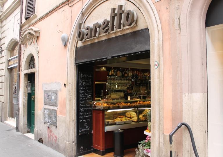 Bar - Il Baretto